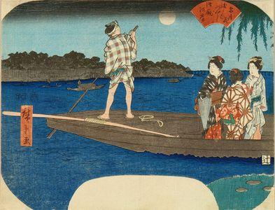 Utagawa Hiroshige: Ommayagashi, from - Hara Shobō