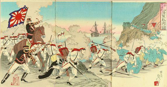 渡辺延一: A scene of Shino-Japanese war, triptych, 1894 - 原書房