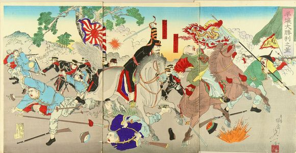 Watanabe Nobukazu: A scene of Shino-Japanese war, triptych, 1894 - Hara Shobō