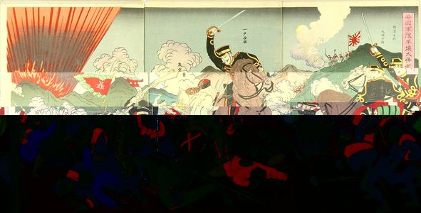 歌川国輝: A scene of Shino-Japanese war, triptych, 1894 - 原書房