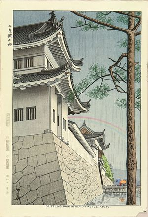 Fujishima Takeji: - Hara Shobō