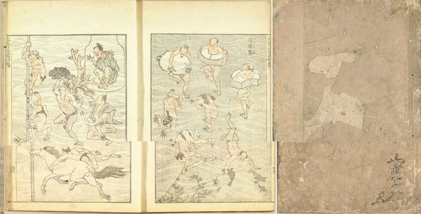 Unknown: , Edo Period, good impressions, missing title slip, covers worn, a few minute wormholes - Hara Shobō