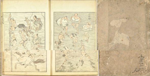 無款: , Edo Period, good impressions, missing title slip, covers worn, a few minute wormholes - 原書房