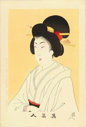 豊原周延: A beauty in white kimono, from - 原書房