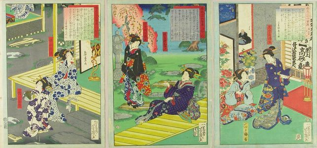 Ochiai Yoshiiku: A complete set of thirty-six prints of the series - Hara Shobō