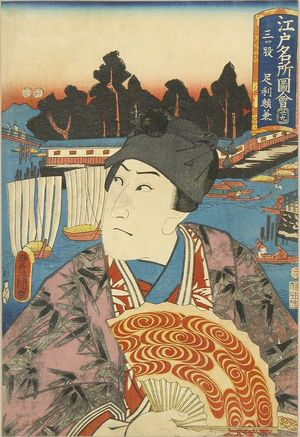 歌川国貞: Mitsumata, with a portrait of anactor as Ashikaga Yorikane, from - 原書房