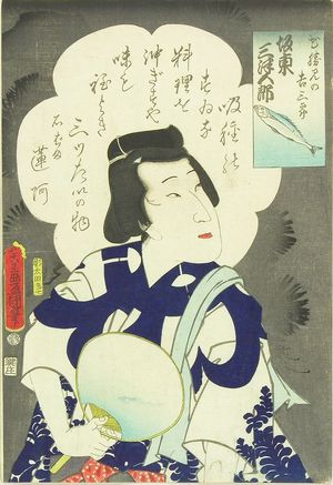 Utagawa Kunisada: Portrait of the actor Bando Mitsugoro, 1863 - Hara Shobō