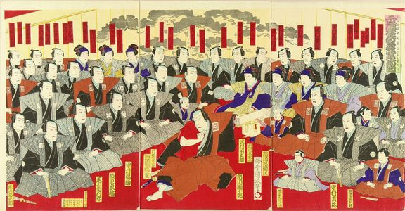 KUNIMASA IV: Cerebration for the new stage at Chitose theater, triptych, 1886 - Hara Shobō