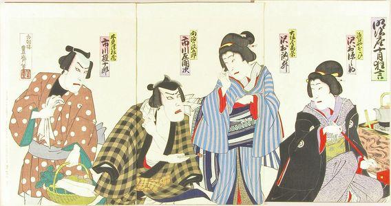 HOSAI: Actors in the play - Hara Shobō