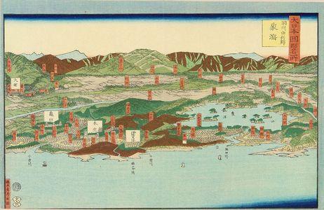 Utagawa Sadahide: Zogata, Yuri County, Dewa Province, from Dai - Hara Shobō