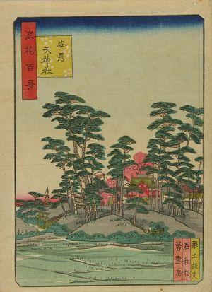 YOSHIYUKI: Yasui Tenjin Shrine, from - Hara Shobō