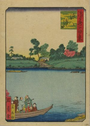 Utagawa Kunikazu: Gempachi Ferry, from - Hara Shobō