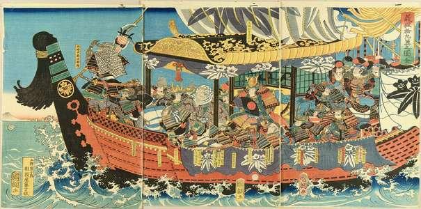 歌川国綱: Minamoto no Yoshitsune and his nineteen retainers on a boat, triptych, 1859 - 原書房