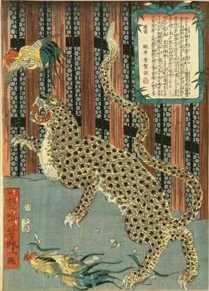 Utagawa Yoshitoyo: The exhibition of a tiger, 1860 - Hara Shobō