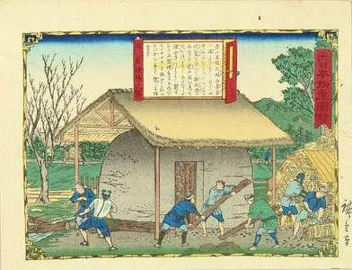 Utagawa Hiroshige III: Making charcoal in Suruga Province, from - Hara Shobō