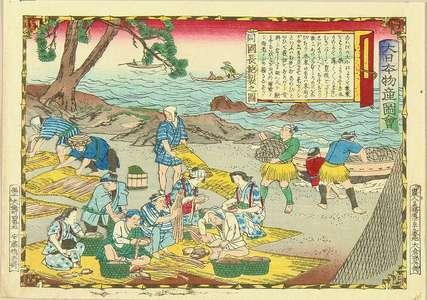 Utagawa Hiroshige III: Making abalone thread in Ise Province, from - Hara Shobō
