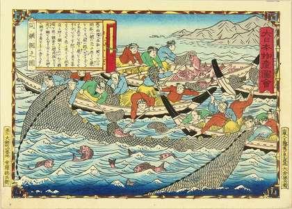 Utagawa Hiroshige III: Snapper fishing in Awaji Province, from - Hara Shobō