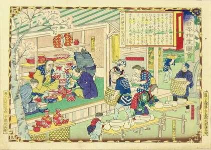 三代目歌川広重: Making Imari ware in Hizen Province, from - 原書房