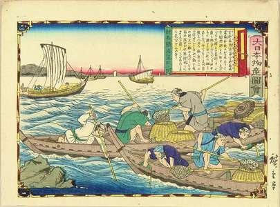 Utagawa Hiroshige III: Sea cucumber fishing in Tsushima Province, from - Hara Shobō