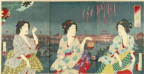 KUNICHIKA & TANKEI: - Hara Shobō