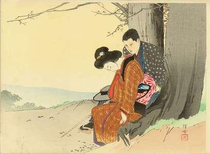 IKEDA TERUKATA: A frontispiece of a novel - 原書房