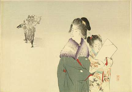 TSUTSUI TOSHIMINE: A frontispiece of a novel, 1907 - Hara Shobō