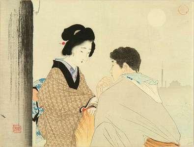 Tomioka Eisen: A frontispiece of a novel, 1897 - Hara Shobō