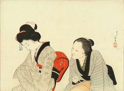 Tomioka Eisen: A frontispiece of a novel, 1899 - Hara Shobō