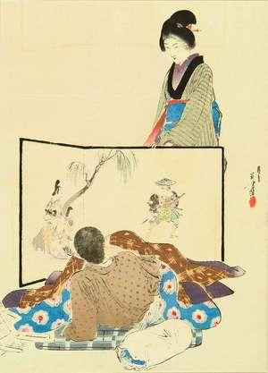 水野年方: A frontispiece of a novel, 1896 - 原書房