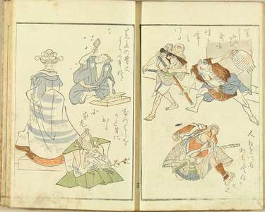 Unknown: , first edition, 1829, slightly soiled and stained, ink drawing inside covers - Hara Shobō