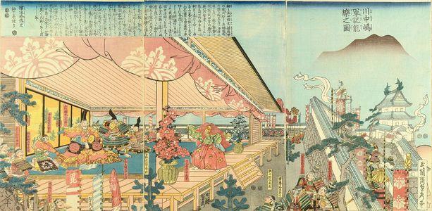 Utagawa Sadahide: Uesugi Kenshin performing - Hara Shobō