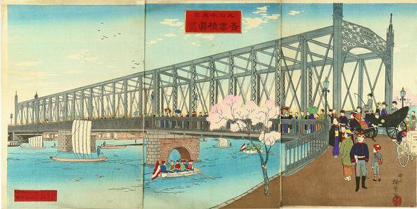 TANKEI: View of Azuma Bridge, triptych, 1887 - Hara Shobō