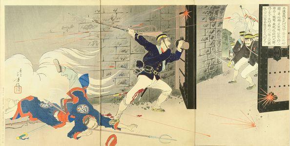 水野年方: A scene of Sino-Japan war, triptych, 1894 - 原書房