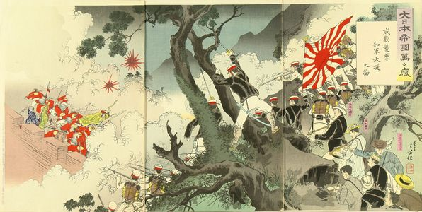 Mizuno Toshikata: A scene of Sino-Japan war, with Japanese journalists including Kubota Beisen, triptych, 1894 - Hara Shobō