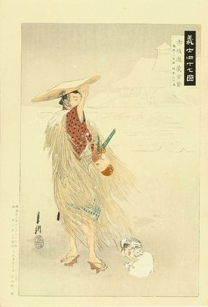 GEKKO: Akagaki Genzo, from - Hara Shobō