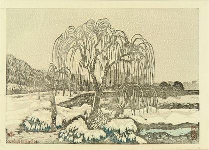 Oda Kazuma: Shonobazu Pond, c.1930 - Hara Shobō