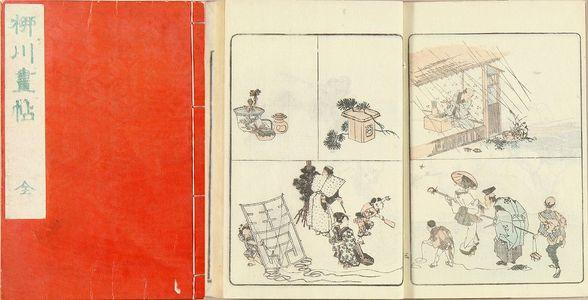 Unknown: 22.6x15.6cm. - Hara Shobō