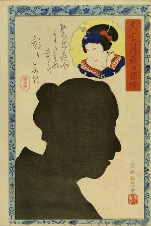 Ochiai Yoshiiku: A silhouette of the profile of the actor Sawamura Kunitaro, from the series - Hara Shobō