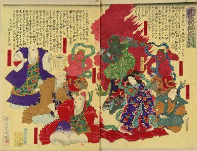 Utagawa Kuniaki: Gathering of deities, diptych, 1885 - Hara Shobō