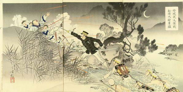 Mizuno Toshikata: A scene of Sino-Japan war, triptych, 1894 - Hara Shobō