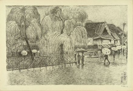 Oda Kazuma: View of Yotsuhashi in rain, from - Hara Shobō
