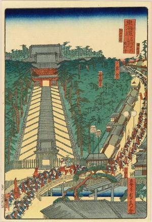 歌川貞秀: Yugyoji Temple, Fujisawa, from - 原書房