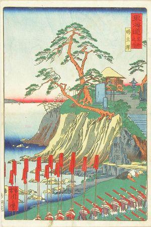 CHIKAMARO: Shigitatsusawa, from - Hara Shobō