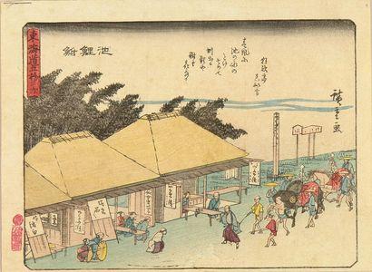 Utagawa Hiroshige: Chiryu, from - Hara Shobō