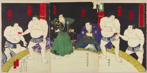 Utagawa Kuniaki: A scene after a drawn sumo match, triptych, 1876 - Hara Shobō