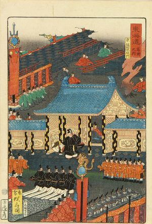 Kawanabe Kyosai: Shomei Gate, Kyoto, from - Hara Shobō