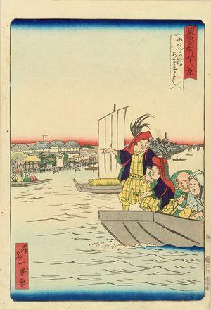 一景: Ommaya gashi and Azuma Bridge, from - 原書房