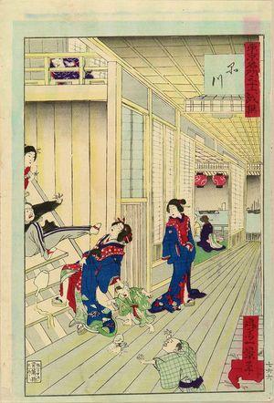 一景: Shinagawa, from - 原書房