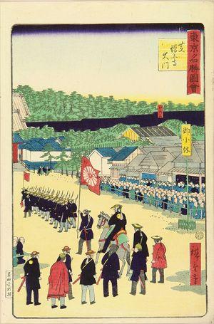 Utagawa Hiroshige III: The gate at Zojoji Temple, Shiba, from - Hara Shobō
