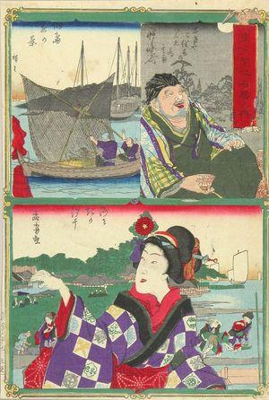 河鍋暁斎: Susaki, from - 原書房